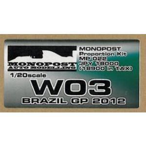 W03 BRAZIL GP 2012|barchetta