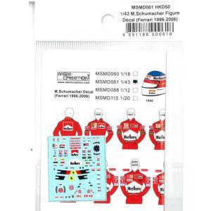 1/43 M.シューマッハ フィギュア用デカール(フェラーリ 1996-2006)【MSMクリエーション】|barchetta