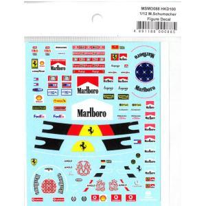 1/12 M.シューマッハ フィギュア用デカール(フェラーリ 1996-2006)【MSMクリエーション】|barchetta