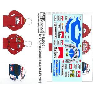 1/12 A.プロスト フィギュア用デカール(マクラーレン&フェラーリ)【MSMクリエーション】|barchetta