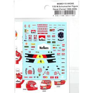 1/20 M.シューマッハ フィギュア用デカール(フェラーリ 1996-2006)【MSMクリエーション】|barchetta