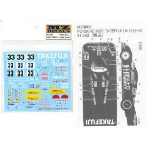 962C TAKEFUJI LM '88-90(K社ミニッツ対応)|barchetta