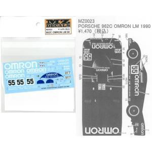 962C OMRON LM 90(K社ミニッツ対応)|barchetta