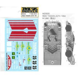962C TAISAN JGTC '94(K社ミニッツ対応)|barchetta