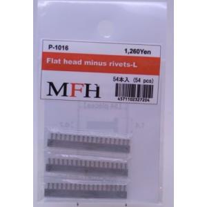 Flat head minus rivets - L   54本入り|barchetta