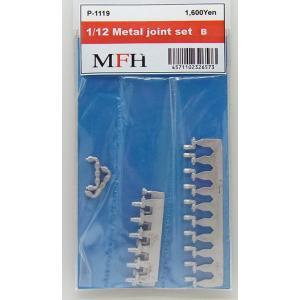 1/12scale Metal Joint Set ( typeB)|barchetta