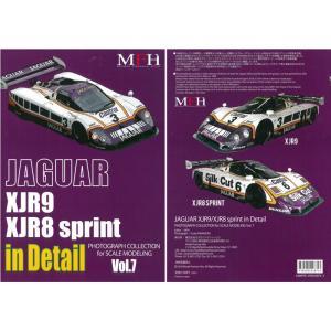JAGUAR XJR9 / XJR8 sprint in Detail【MFH BOOK PHOTOGRAPH COLLECTION Vol.6】|barchetta