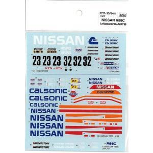 NISSAN R88C LM24h '88 /JSPC'88 1/24scale|barchetta