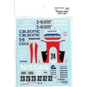 NISSAN R88C JSPC '89 1/24scale|barchetta