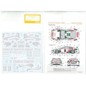 カストロールスープラ 1995(T社「カストロール・トヨタ・トムス スープラGT」対応)【SHUNKOデカール 1/24 SHK-D118】|barchetta
