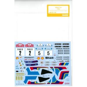 1/24 プジョー205ターボ16・ワークスラリーカー対応|barchetta
