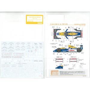 1/24 FW14 & FW14B(H社「ウイリアムズルノーFW14」「同FW14B」対応)【SHUNKOデカール】|barchetta