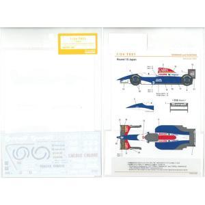 1/24 T021(H社「ティレルヤマハ021」「同 1993日本GP」対応)【SHUNKOデカール】 barchetta