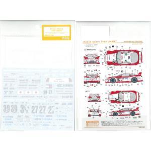 1/24 デンソースープラ 1995 LM(T社「トヨタ サード スープラGT」対応)【SHUNKOデカール】|barchetta