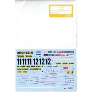 1/20 312T3 T社「フェラーリ312T3」対応|barchetta