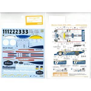 1/24 ワークスチーム956 1983(T社各種「ポルシェ956」対応)|barchetta