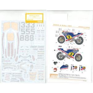 1/12 NS500&ライダー1983(T社「ホンダNS500とスターティングライダー」対応)【SHUNKOデカール】|barchetta