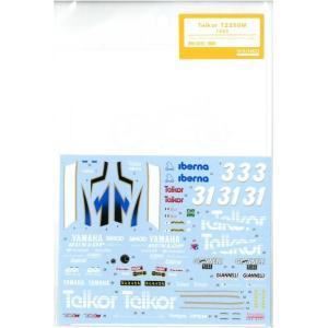 1/12 Telkor TZ250M 1993 T社「ヤマハTZ250M '93GP-2チャンピオンマシン」対応|barchetta