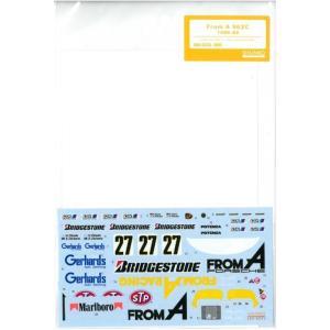 1/24 フロムエー962C 1988-89 H社/T社「フロム・エーポルシェ962C」ほか対応|barchetta
