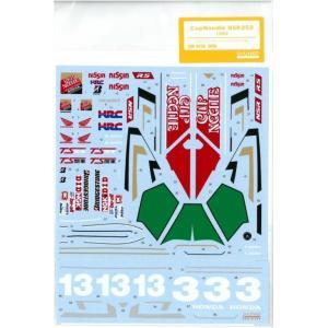 1/12 カップヌードルNSR250 1992 T社「カップヌードル・ホンダNSR250」対応|barchetta