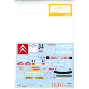 1/24 クサラ 2004モンテカルロ HE社「CITROEN Xsara WRC '03」対応|barchetta
