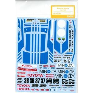 1/24 ミノルタスープラ 1987-88 T社「トヨタスープラターボGr.Aレーシング」対応|barchetta