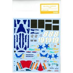 1/12 MoviStar NSR500  (T社1/12モビスターホンダNSR500'98対応)|barchetta