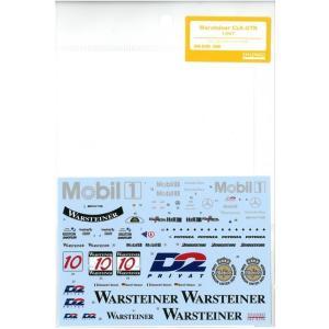 1/24 Warsteiner  CLK-GTR 1997(T社1/24メルセデスCLK-GTR対応)|barchetta