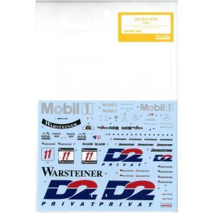 1/24 D2 CLK-GTR 1997(T社1/24メルセデスCLK-GTR対応)|barchetta