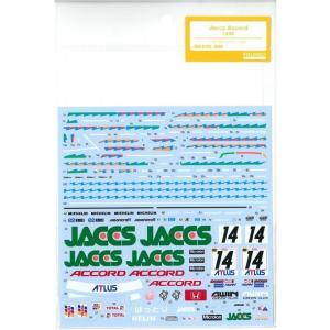 1/24 Jaccs Acoord 1996(T社1/24 ジャックスアコード対応)|barchetta