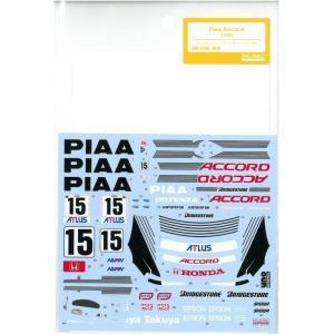 1/24 Piaa Accord 1996|barchetta