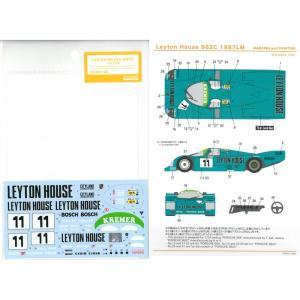 1/24 レイトンハウス962C 1987LM(T社各種「ポルシェ956」H社/R社各種「ポルシェ962C」対応)|barchetta