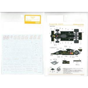 1/20 タイプ78 1977【T社「J.P.S.MkIIIロータス78」「チームロータスタイプ78 1977」対応】|barchetta