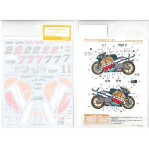 1/12 レプソルNSR500 1997(T社「レプソル ホンダNSR500 '98 」など対応)|barchetta