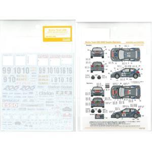 ワークスチーム206 2000スウェーデン/サンレモ(T社「プジョー206 WRC2000年仕様」対応)【SHUNKOデカール 1/24】|barchetta