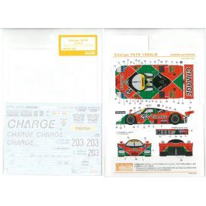 チャージ767B 1990LM(H社「チャージマツダ767B」「フィニッシュラインマツダ767B」対応)【SHUNKOデカール 1/24】|barchetta