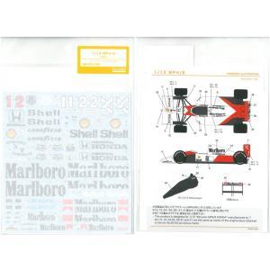 1/12 MP4/6(T社「マクラーレンMP4/6ホンダ」対応)【SHUNKOデカール SHK-D353】|barchetta