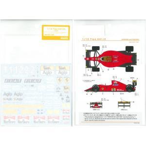 1/12 ティーポ641/2(T社「フェラーリ641/2(F190)」対応)【SHUNKOデカール SHK-D355】 barchetta