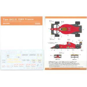 1/20 ティーポ641/2 1990フランス(F社「フェラーリ 641/2 1990年 フランスグランプリ」対応)【SHUNKOデカール SHK-D356】|barchetta