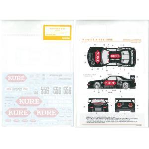 クレGT-R R33 1996 (T社「KUREニスモGT-R」対応)【SHUNKOデカール 1/24 SHK-D359】|barchetta