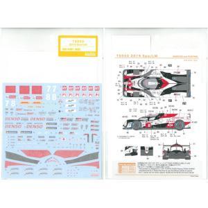 1/24 TS050 2019 スパ/LM(T社「トヨタ ガズーレーシング TS050 HYBRID」対応)【SHUNKOデカール SHK-D387】