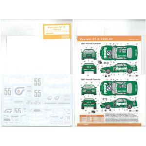 1/24 Kyoseki GT-R 1992-93(T社1/24カルソニックスカイライン Gr.Aな...