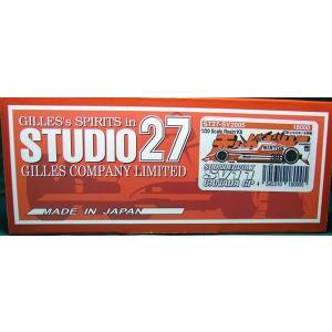 1/20 サンダーボルト SV11 カナダGP【赤いペガサスシリーズ スタジオ27 ST27-SV2005】|barchetta