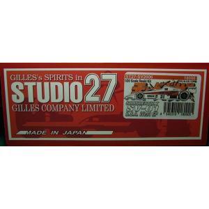 1/20 サンダーボルト SV01 西アメリカGP【赤いペガサスシリーズ スタジオ27 ST27-SV2006】|barchetta