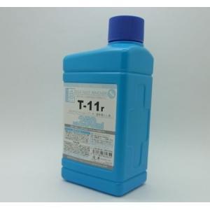 ペイントリムーバーR 塗料落とし液250ml【ガイアノーツ】|barchetta