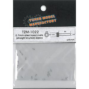 T2M-1022  0.7mm. 20本入り ミクロパーツ|barchetta