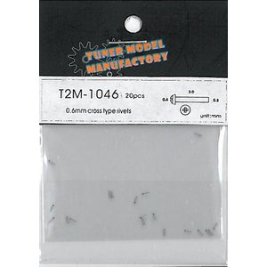 T2M-1046 0.6mm. 20本入り ミクロパーツ|barchetta