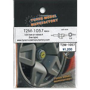 T2M-1057 ミクロパーツ|barchetta
