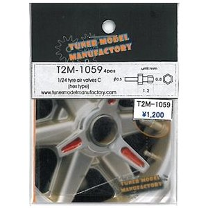 T2M-1059 ミクロパーツ|barchetta