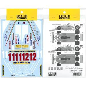 1/12 312T4 Full sponso(T社1/12対応)|barchetta